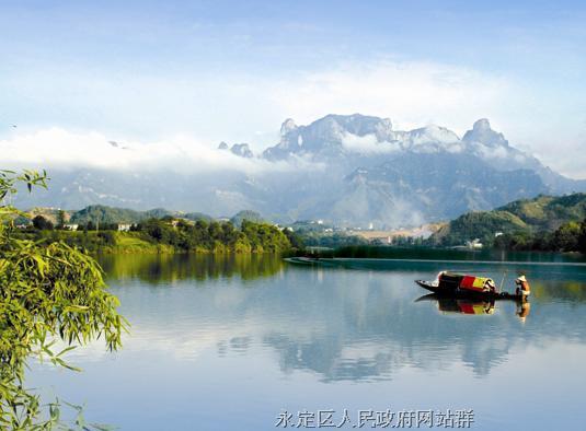 美丽张家界的新传奇天门山
